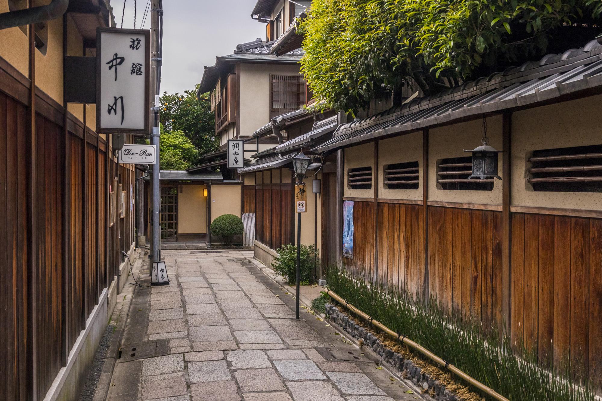 Ishibei-koji dans la ville de Kyōto au Japon