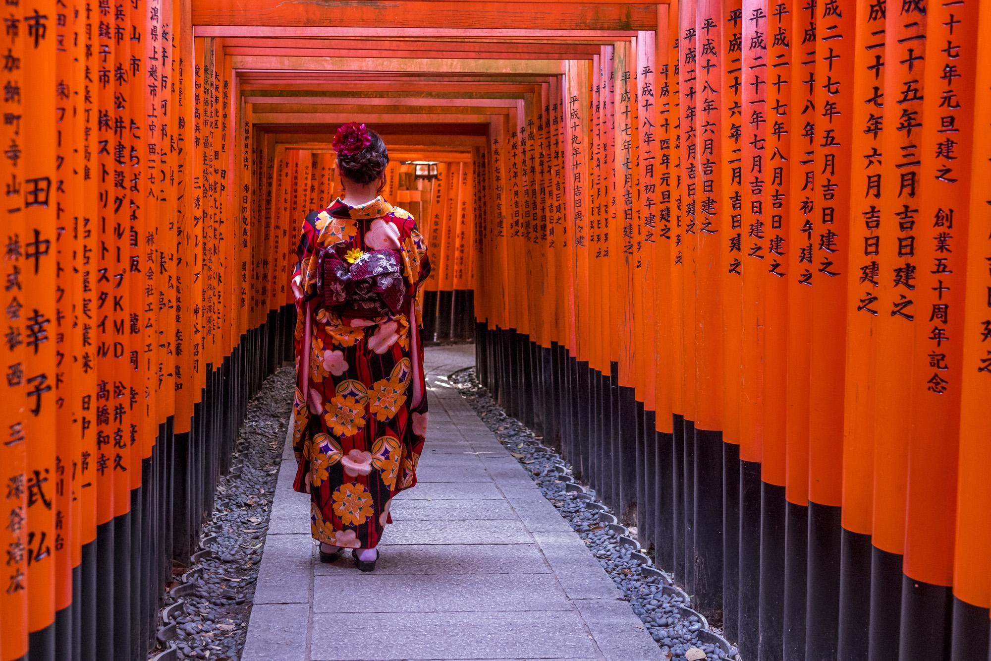 Fushimi Inari-taisha dans la ville de Kyōto au Japon