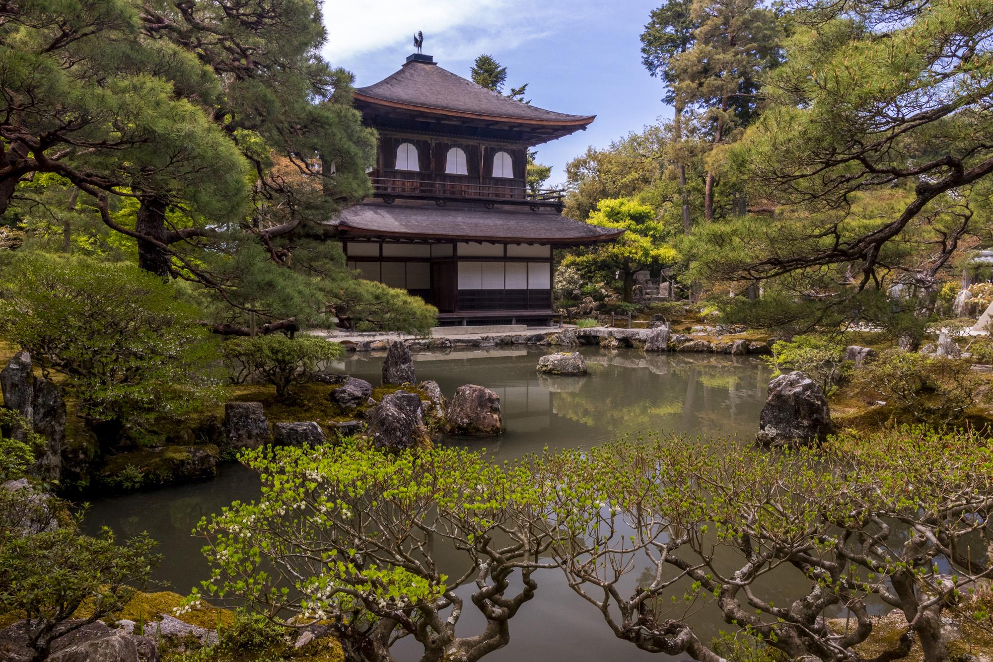 Ginkaku-ji dans la ville de Kyōto au Japon