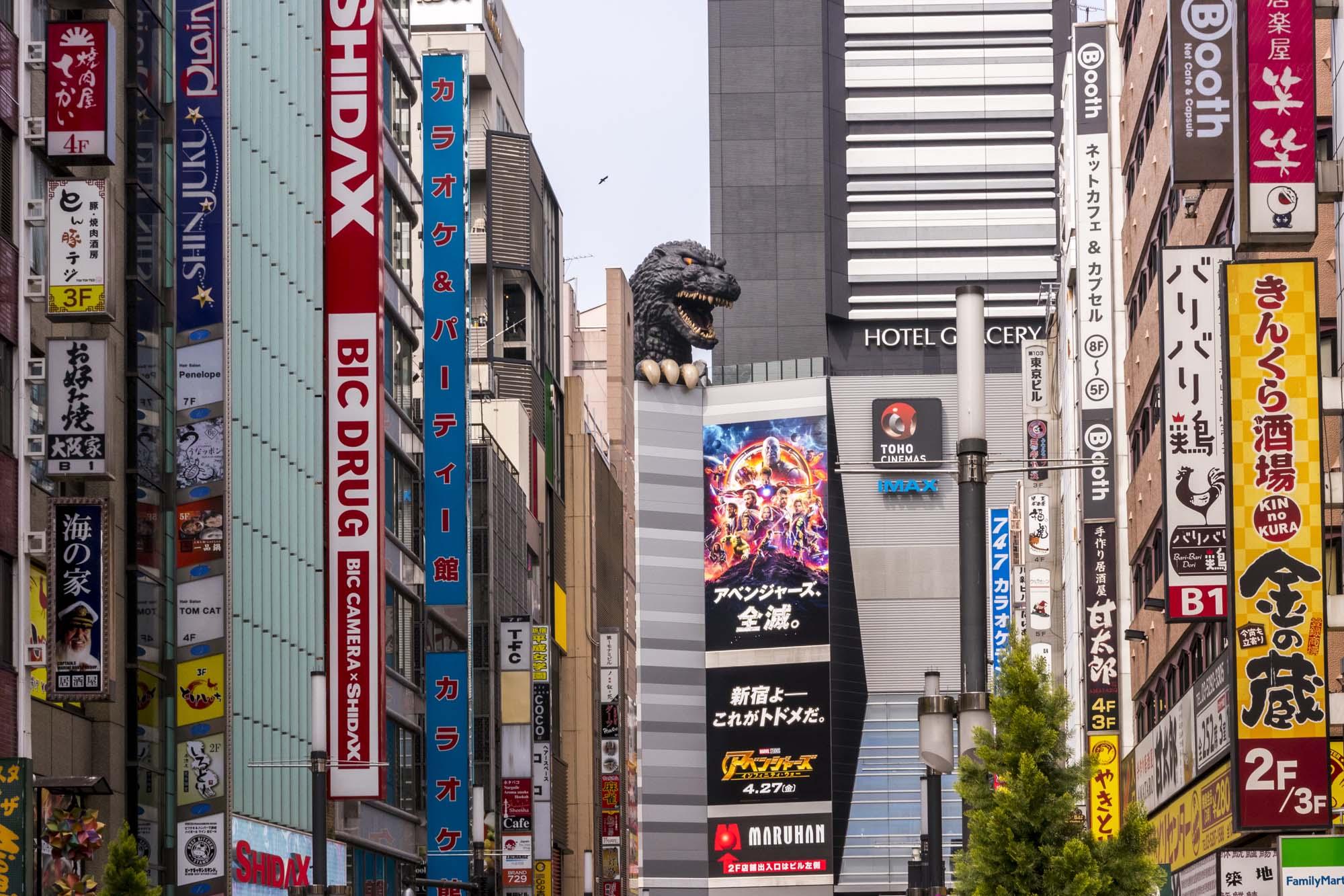 Shinjuku dans la ville de Tōkyō au Japon