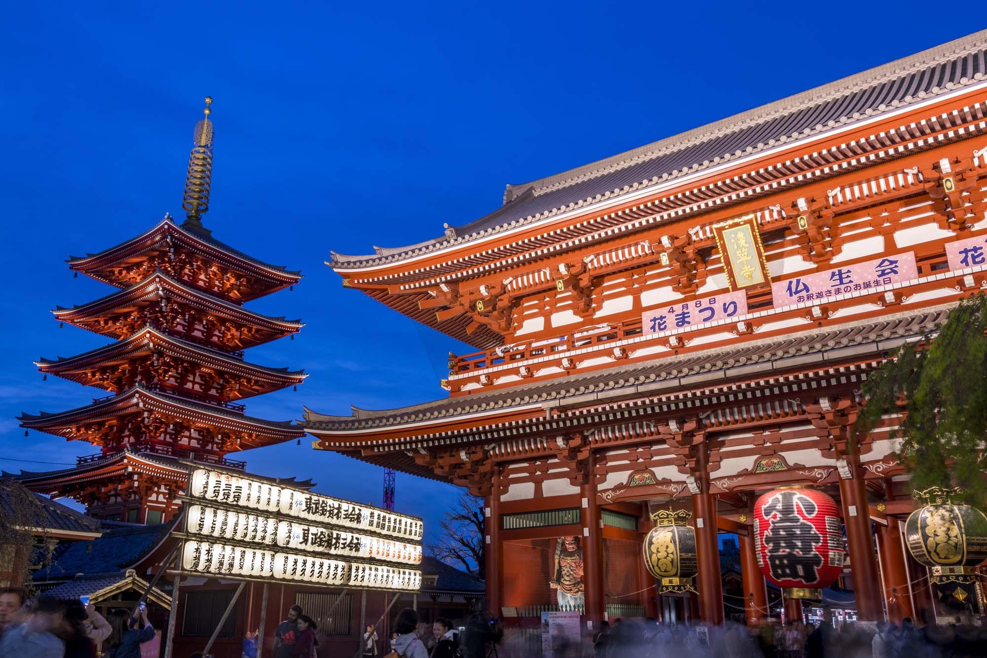 Sensō-ji dans la ville de Tōkyō au Japon